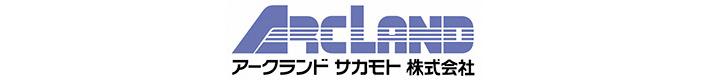 アークランドサカモト株式会社ロゴ