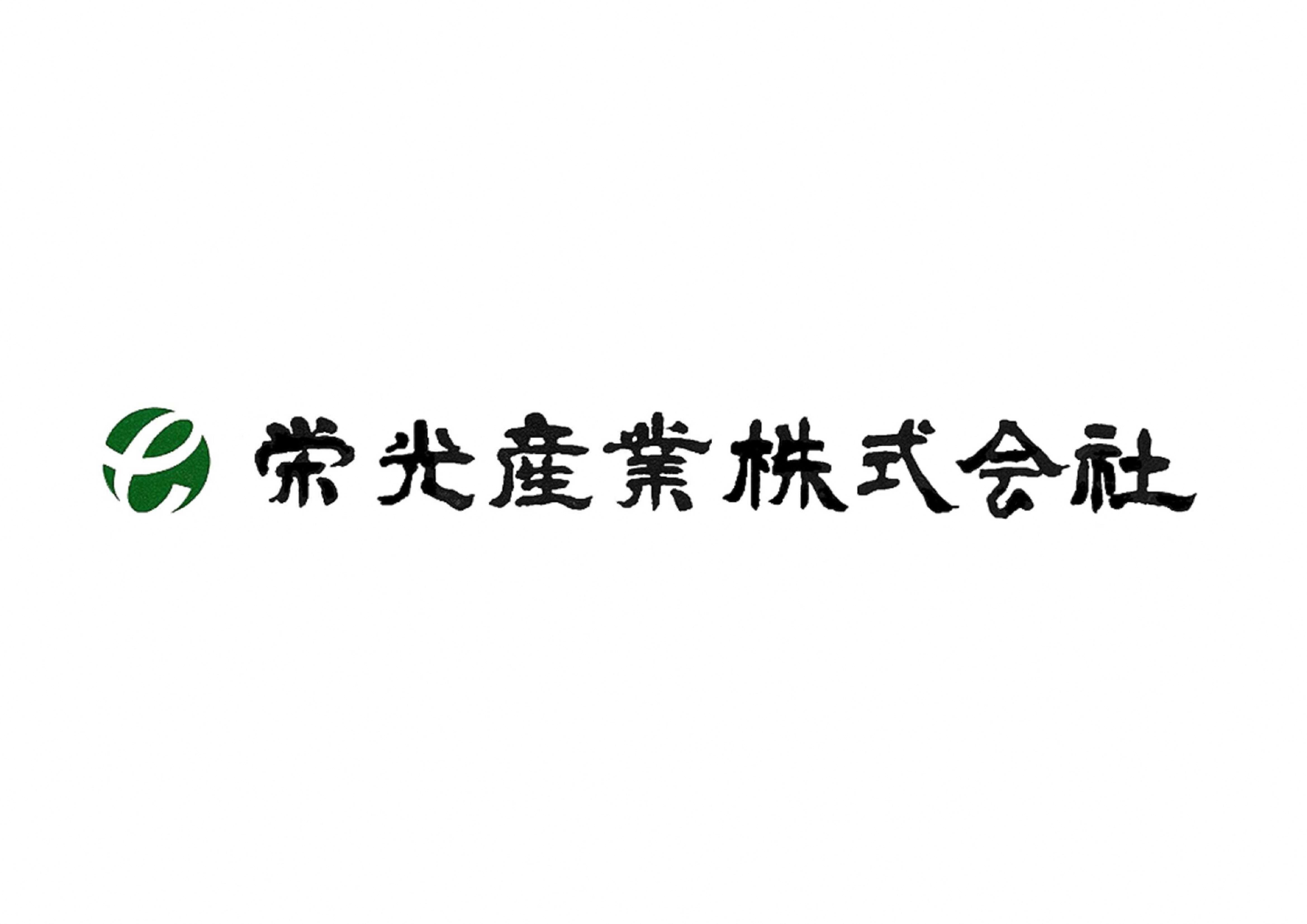 栄光産業株式会社ロゴ