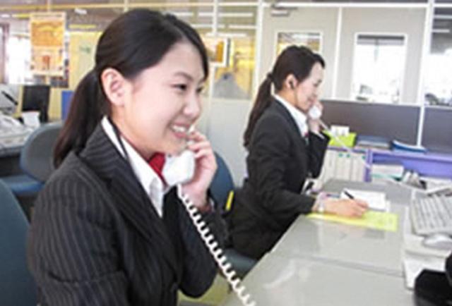株式会社いすゞ製作所 事務 イメージ