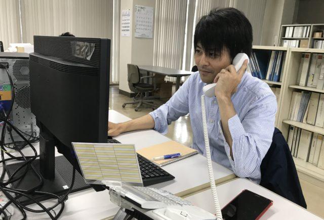 株式会社ジム・コンピュータ・サービス システムエンジニア