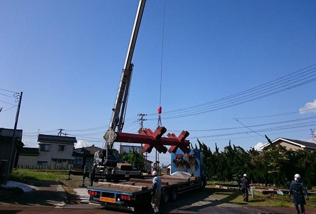 株式会社丸昭工業企業イメージ02