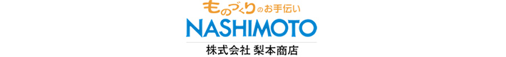 株式会社梨本商店ロゴ