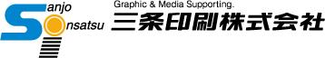 三条印刷株式会社ロゴ