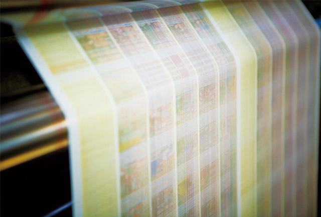 三条印刷株式会社イメージ