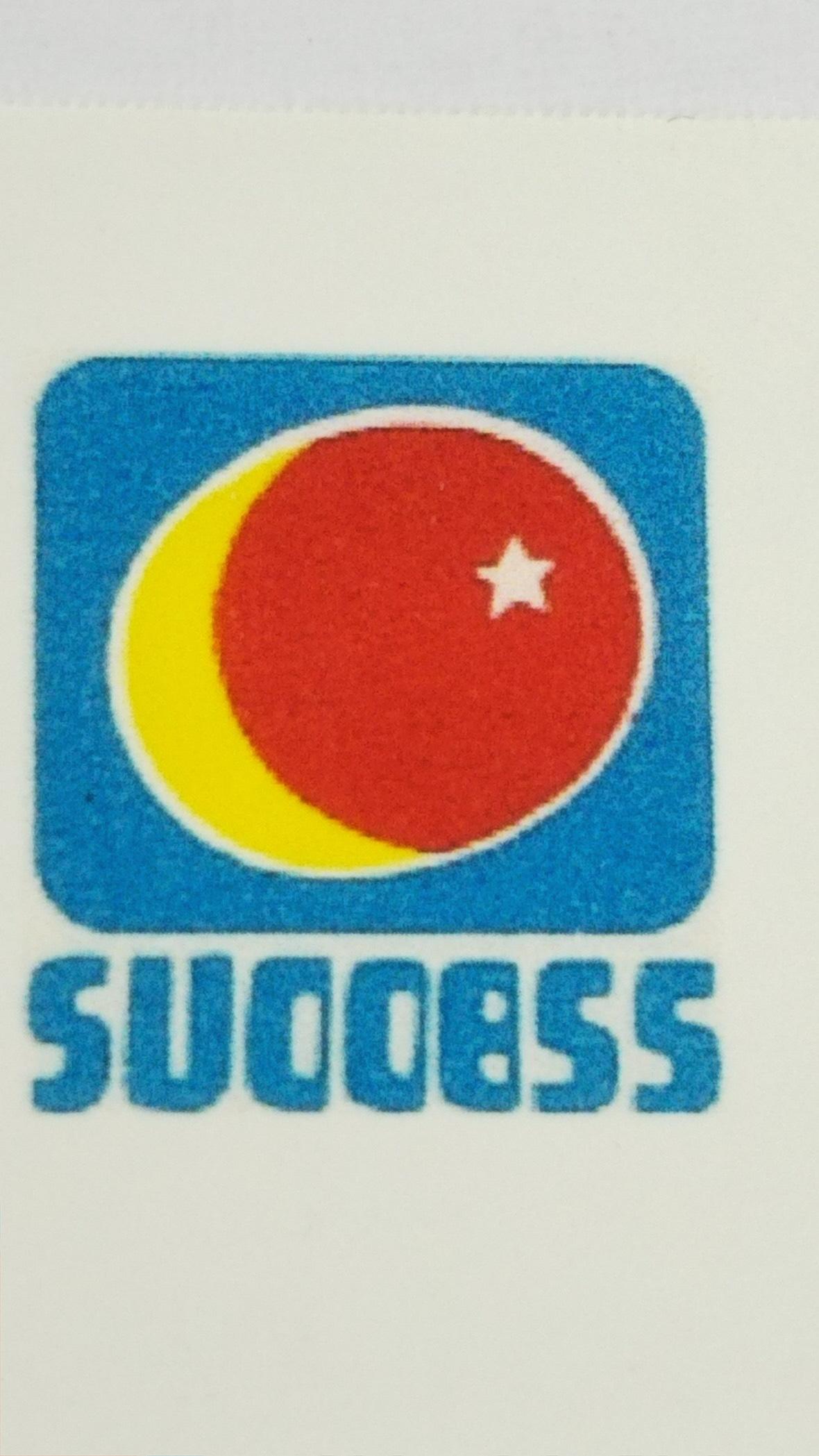 サクセス産業中越株式会社ロゴ