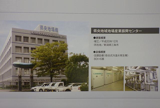 株式会社サンライフエンジニアリング企業イメージ04