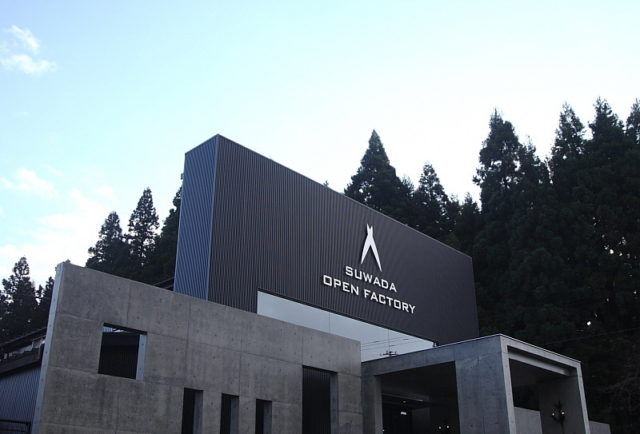 株式会社諏訪田製作所イメージ