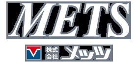 株式会社メッツロゴ