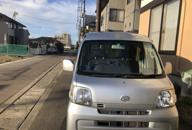高橋運送イメージ