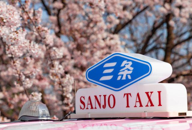 三条タクシー株式会社募集職種イメージ03